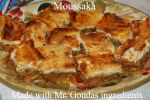 Moussaka by Spyros Peter Goudas