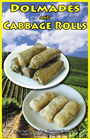 Mr. Goudas Books - Dolmades and Cabbage Rolls Book by Spyros Peter Goudas